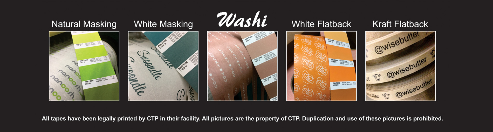 printed gummed tape water activated tape